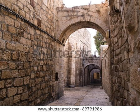 Israel - Jerusalem Old City Alley made with hand curved stones - stock photo