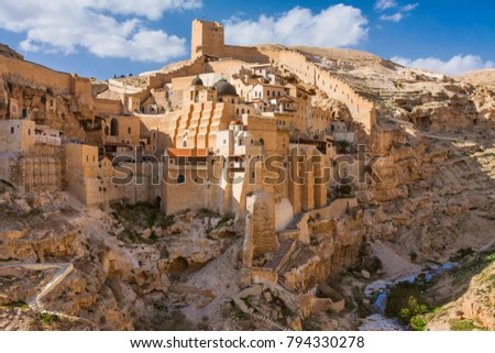 Israel - Palestine / West Bank - Bethlehem - Holy Lavra of Saint Sabbas the Sanctified (Mar Saba) monastery on the wall of Kidron valley in Judean desert