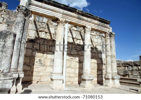 Israel, Sea of Galilee, Capernaum Ruins of the old synagogue uncovered on site forth Century - stock photo