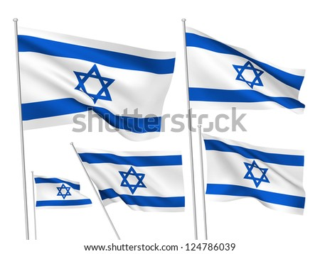 Israel vector flags. A set of 5 wavy 3D flags created using gradient meshes.