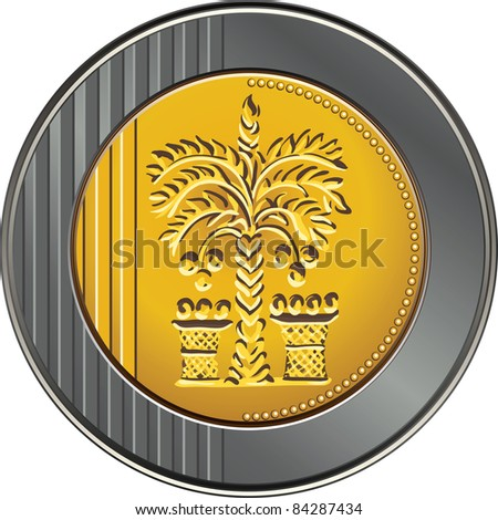 Israeli coin 10 shekel with the image of the date palm