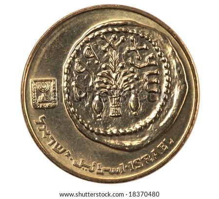 Israeli coins - 5 agorot rear