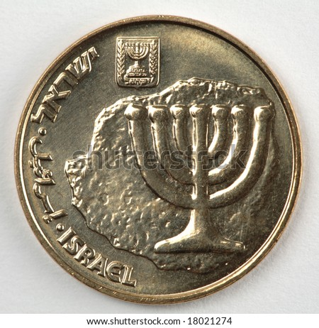 Israeli currency series - 10 agorot rear - stock photo