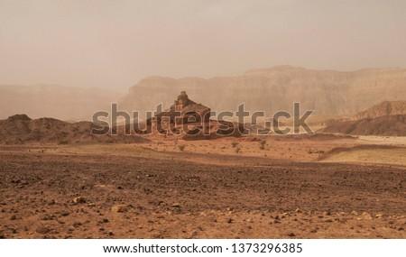 Israeli desert, Eilat #1373296385