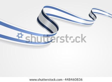 Israeli flag background. Raster version.