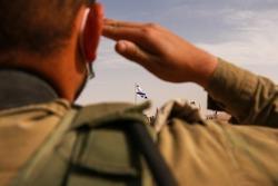 Israeli flag during an IDF ceremony