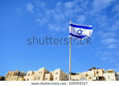 Israeli Flag in Jerusalem, israel - stock photo