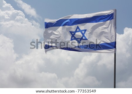 Israeli flag on  background of cloudscape