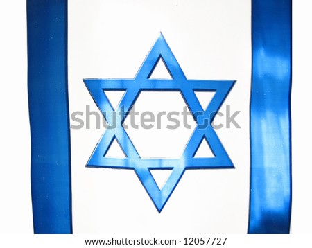 Israeli Flag. Star of David