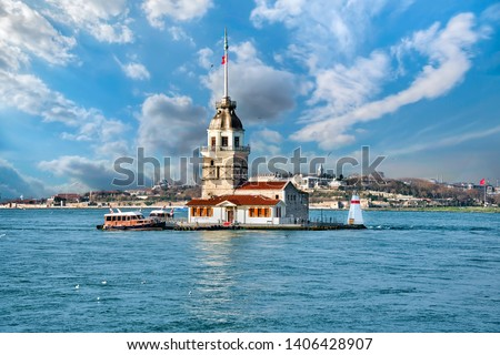 Istanbul, Bosphorus, Uskudar. Ancient lighthouse of the Ottoman period. Girl tower. (maiden's Tower) (Kiz Kulesi)