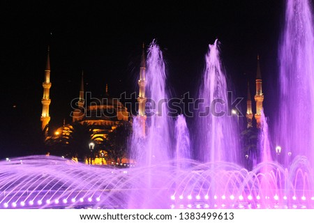 Istanbul - Colorful fountain in old center