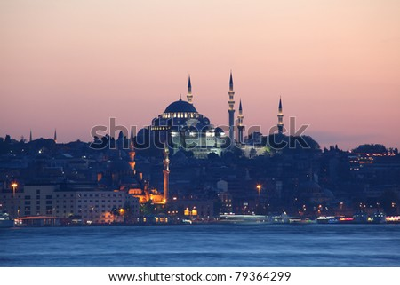 Istanbul skyline in the evening, Turkey