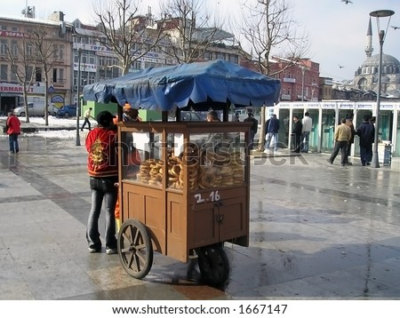 Istanbul square - stock photo