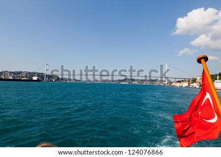 Istanbul - the cruise  through the strait of Bosphorus