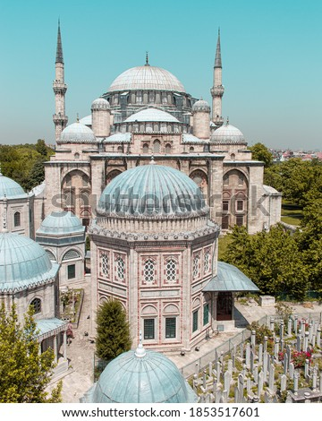 Istanbul, the Prince Mosque and its surroundings. Stok fotoğraf ©