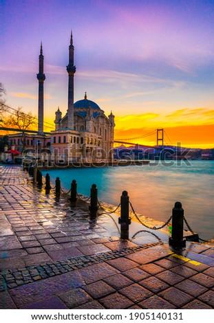ISTANBUL, TURKEY. Beautiful Istanbul sunrise landscape with colored clouds. Istanbul Bosphorus Bridge (15 July Martyrs Bridge. Turkish: 15 Temmuz Sehitler Koprusu).