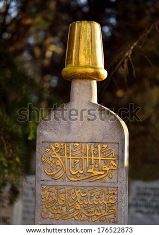 ISTANBUL, TURKEY - FEBRUARY 12: Sufi dervishes tombstone, on 12 February 2014 in Istanbul Turkey. Sufi dervishes during the Ottoman era tombstones, monuments were traditionally prepared for.
