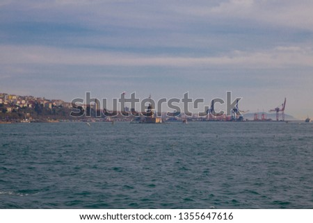 Istanbul Turkey ; March 31, 2019; city View #1355647616