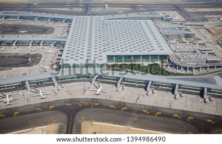 Istanbul, Turkey, May 2019: aerial view over the new Istanbul Airport   #1394986490