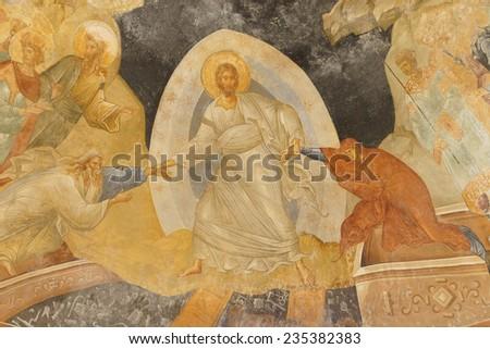 ISTANBUL, TURKEY - MAY 15, 2014 -Fresco - Resurrection, Jesus Christ pulling Adam and Eve from their coffins in hell,  Parekklesion, Chora Church (Kariye Muzee ) in Istanbul, Turkey