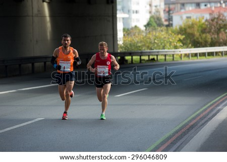 Istanbul,Turkey - November 17, 2013 : 35.Vodafone Istanbul Marathon.The runners start from the Bosporus Bridge and finished the race in Blue Mosque,Sultanahmet ,Istanbul