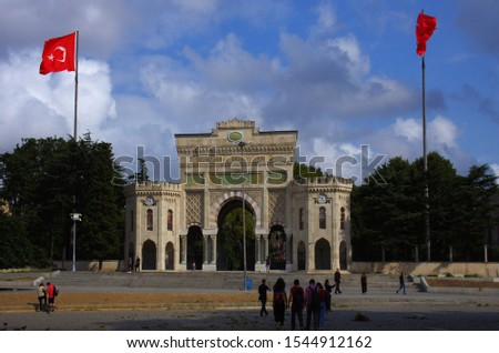 Istanbul University is located in Beyazit Square, Fatih district in Turkey #1544912162