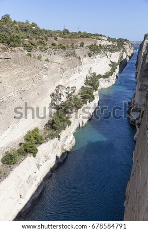 Isthmus of Corinth, Corinth, Greece, Europe #678584791