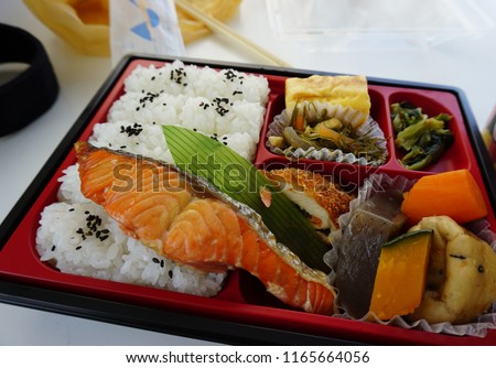 It is a Japanese bento box. You can gain small happiness by the unexpected abundance that is contained in the bento box.
