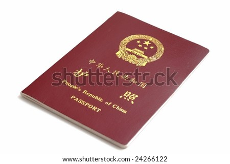 It is a new version passport of People's Republic of China. isolated.