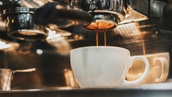 It is a photograph of espresso extraction. I put it in a wonderful photo with the moment of extracting espresso.