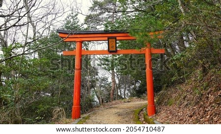 It is a torii gate of 'Yamanokami Shrine' in Kanegasaki Park, Tsuruga City, Fukui Prefecture.  The Japanese written on the torii is read as 'Yama-no-Kami'.  The meaning is 'mountain god'. Zdjęcia stock ©