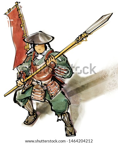 It is a troop with a spear.