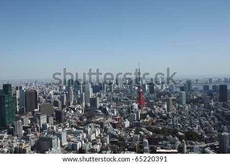 It is cluster of high-rise buildings of Tokyo.