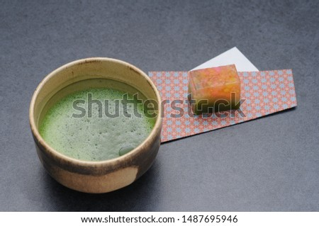 It is japanese confectionery and matcha which mimics the mountain of autumn leaves.