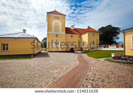 It is one of the oldest and most well-preserved Livonian Order castles remaining