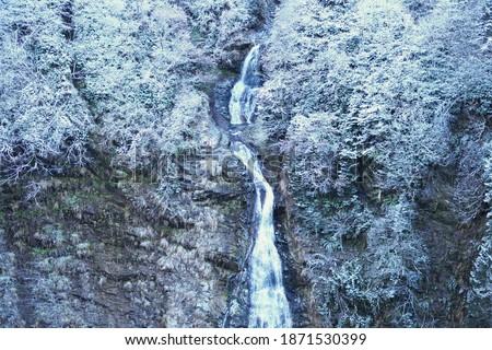 It is winter time in Rize Ayder Plateau. Stok fotoğraf ©