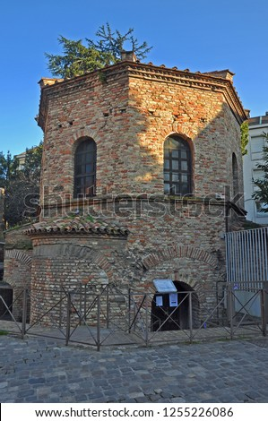 Italy Ravenna Arian Baptistery, 6 century erected by Ostrogoth king Theodoric the Great.