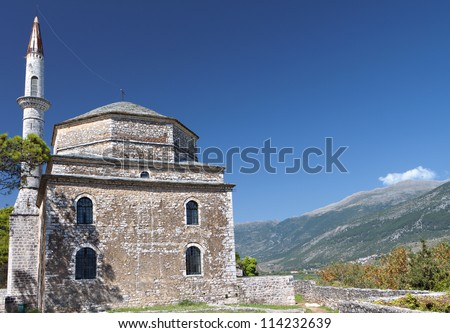 Its Kale castle and the Fethiye Mosque at Ioannina city in Greece