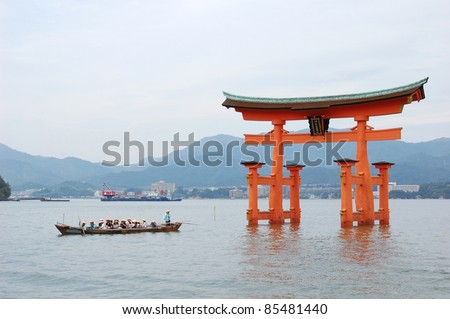 Itsukushima Shrine on the island of Miyajima. The famous floating torii at Itsukushima Shrine.
