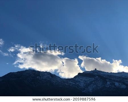 Jabal kurak in Erbil in Iraq  Stok fotoğraf ©