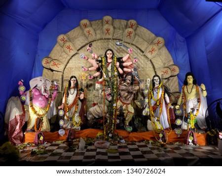 Jai Maa Durga #1340726024