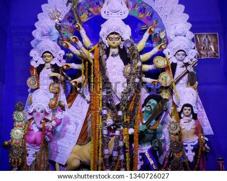 Jai Maa Durga #1340726027