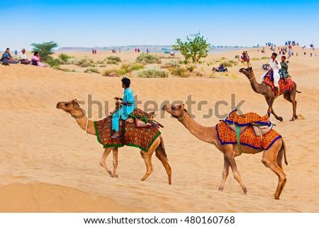 jaisalmer  india   october 13 ...