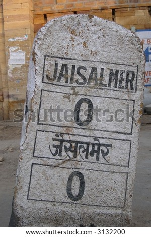 Jaislamer sign post in center of the town