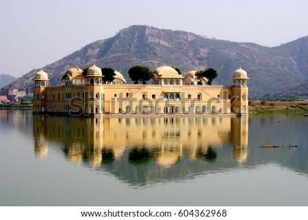 Jal Mahal, Jaipur, India #604362968