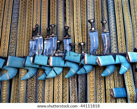 Jambia, a traditional Yemeni dagger is used both for self defense and in traditional dance. image taken in a shop in Sanaa the capital of Yemen.
