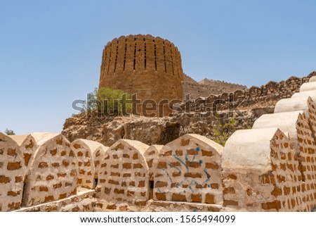 Jamshoro Rani Kot Fort Great Wall of Sindh Picturesque Breathtaking Panoramic View of the Watchtower on a Sunny Blue Sky Day Zdjęcia stock ©