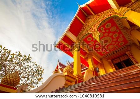 JAN 09 2018. The Haw Pha Bang or Royal palace of Luang Prabang in Luang Prabang National Museum, Luang Prabang, Laos #1040810581