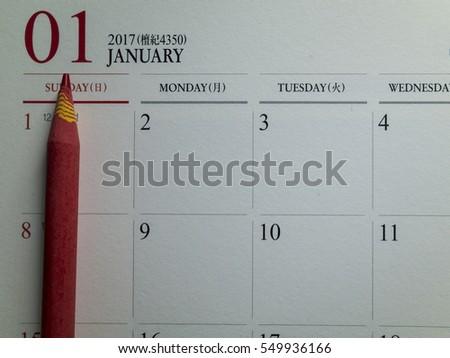 January #549936166