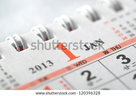 January of 2013 calendar